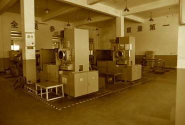 Dauermagnete aus FeCrCo Herstellung